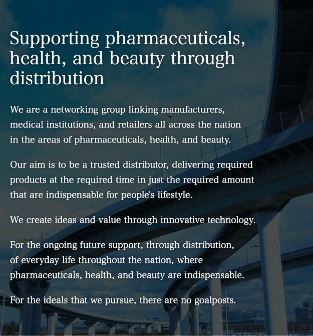 Supporting pharmaceuticals, health, and beauty through distribution