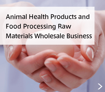Animal Health Products and Food Processing Raw Materials Wholesale Business