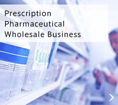Prescription Pharmaceutical Wholesale Business